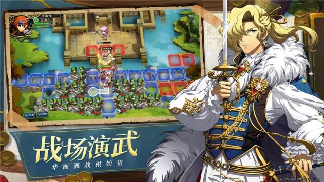 梦幻模拟战果盘版截图9
