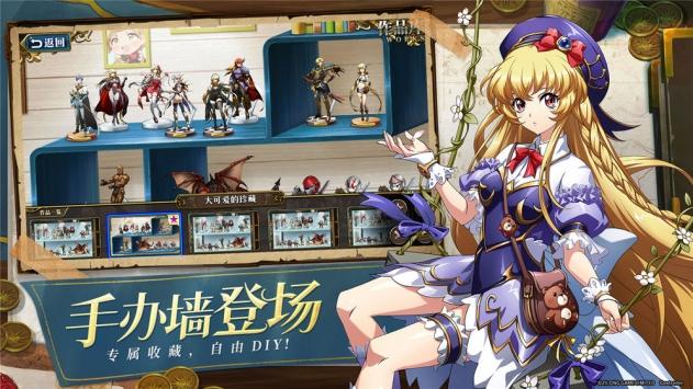 梦幻模拟战果盘版截图10