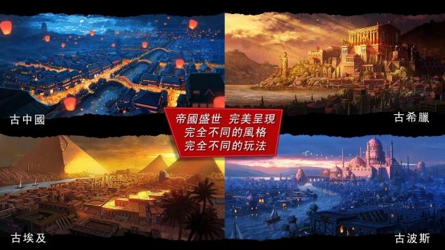 模拟帝国截图6