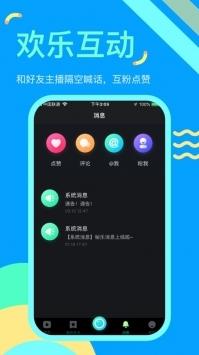 秘乐短视频安卓版官方下载