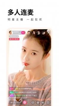草莓app截图1
