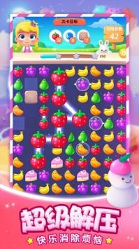 开心水果乐园截图4