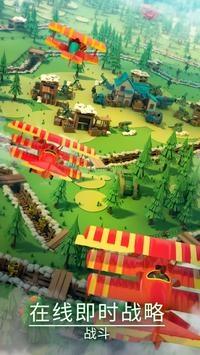 战壕博弈2