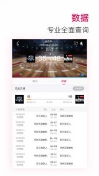 极速体育app下载安装截图1