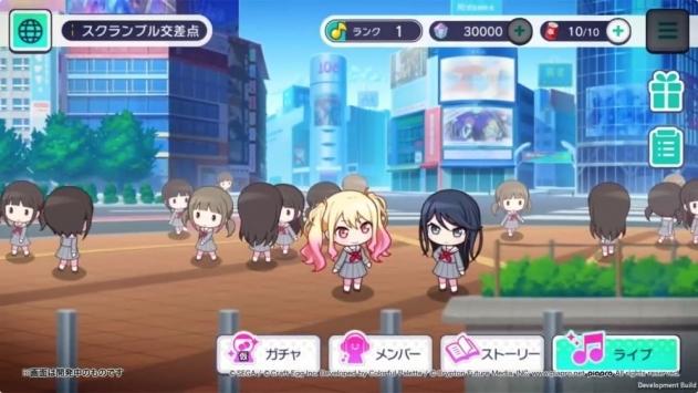 project sekai日服截图3