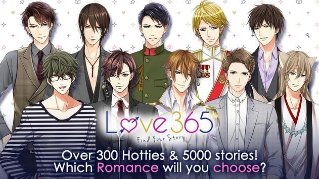 Love365找到你的故事1