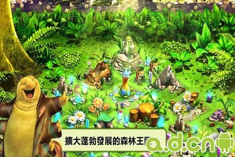 里约大冒险3d版下载_森林战士(含数据包) v1.1.0安卓版_森林战士(含数据包) v1.1.0安卓版 ...