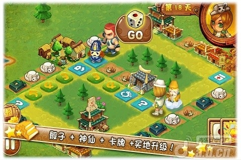 三国大富翁HD  v1.0.3截图5