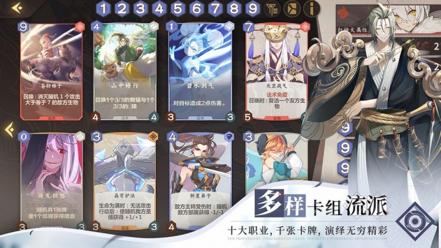 仙剑奇侠传九野5