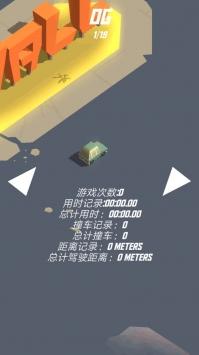 极速逃亡3游侠汉化版截图9