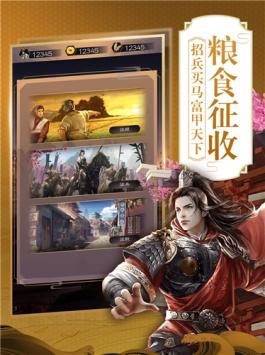 兰陵王妃手游ios版截图3