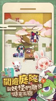阴阳师妖怪屋国际服 1.0.24图 4