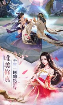 剑斩乾坤ios版2