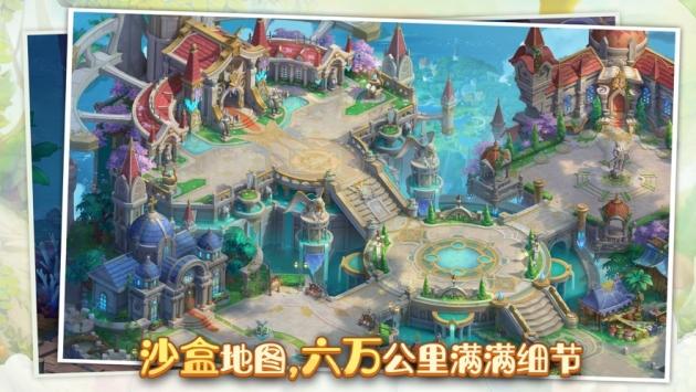 新梦幻江湖4