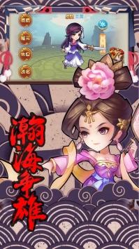 轩辕剑群侠录公益服ios版截图5