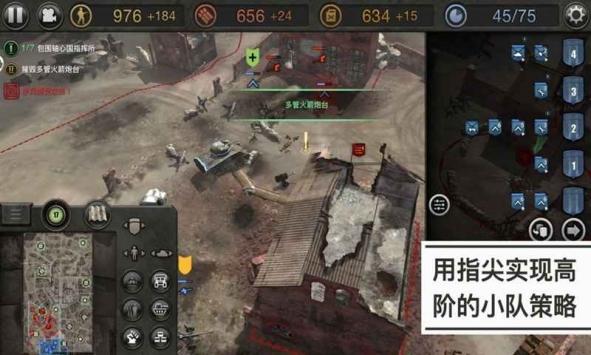 英雄连手机版安卓版下载截图3