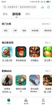 纽扣助手app安卓版截图4