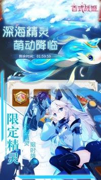百式战姬果盘版截图1