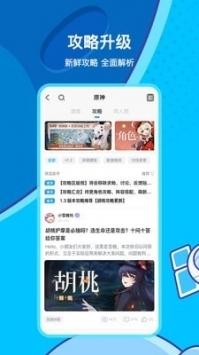米哈游云游戏测试版4