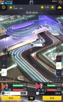 F1 Clash截图1