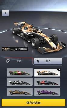 F1 Clash截图4