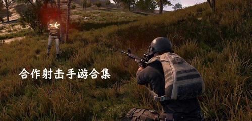 雷霆战火特别行动安卓版下载