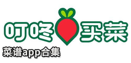 菜谱app合集