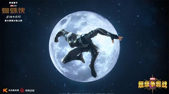 七月最任性福利《漫威:超级争霸战》登录即送4星英雄