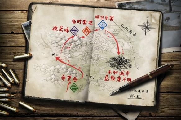 神秘探索地图曝光《明日之后》地图站全新上线