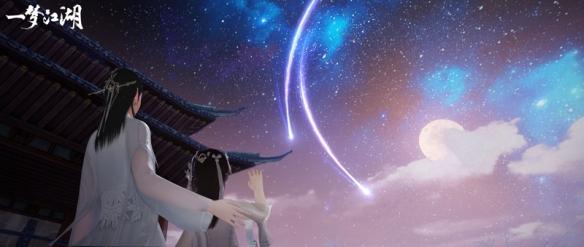 手可摘星辰《一�艚�湖》天象奇�^系�y�@�G曝光