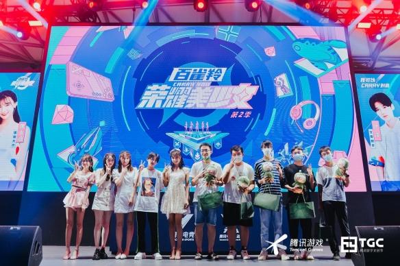 CJ20:谁说女子不如男 2020ChinaJoy荣耀美少女Carry全场