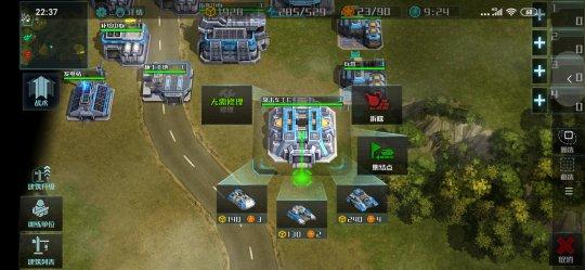 《全球行动》手游评测:与众不同的RTS手游插图(9)