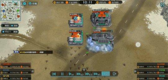 《全球行动》手游评测:与众不同的RTS手游插图(10)