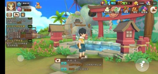 《悠长假期》手游评测:超轻松的模拟经营游戏插图(5)