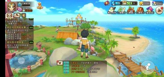 《悠长假期》手游评测:超轻松的模拟经营游戏插图(7)