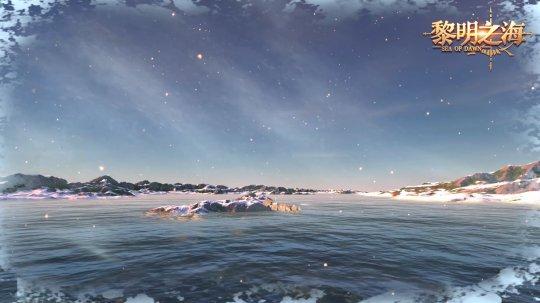 海上升明月 天涯共此时《黎明之海》动态天气系统实机演示曝光插图(2)
