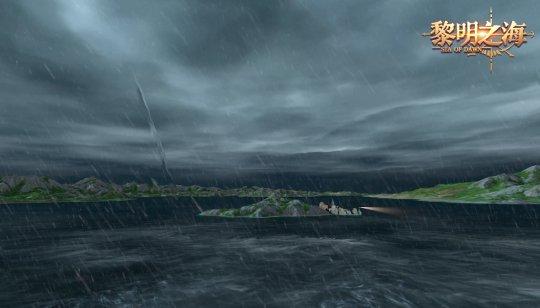 海上升明月 天涯共此时《黎明之海》动态天气系统实机演示曝光插图(1)