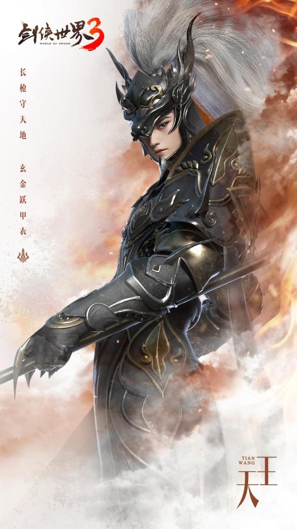 「剑侠世界3」天道不公勇者现剑侠世界3最飒门派霸气登场