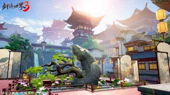 《剑侠世界3》仙侠手游力作,完美还原南宋风情(图3)