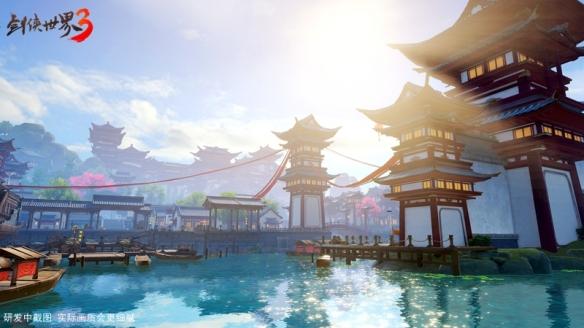 《剑侠世界3》仙侠手游力作,完美还原南宋风情(图2)