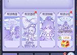 极品炫酷《梦幻西游》网页版游戏截图欣赏