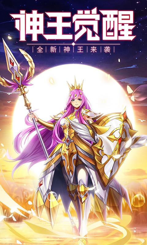 女神觉醒《苍之女武神》游戏截图欣赏