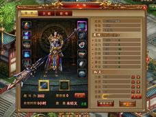 《天书世界》游戏系统截图