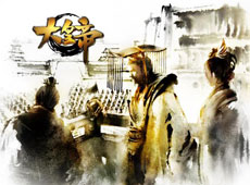 《大皇帝》游戏原画欣赏