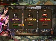 《大皇帝》游戏最新截图欣赏(一)