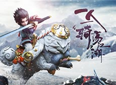 《少年群侠传》游戏海报原画曝光