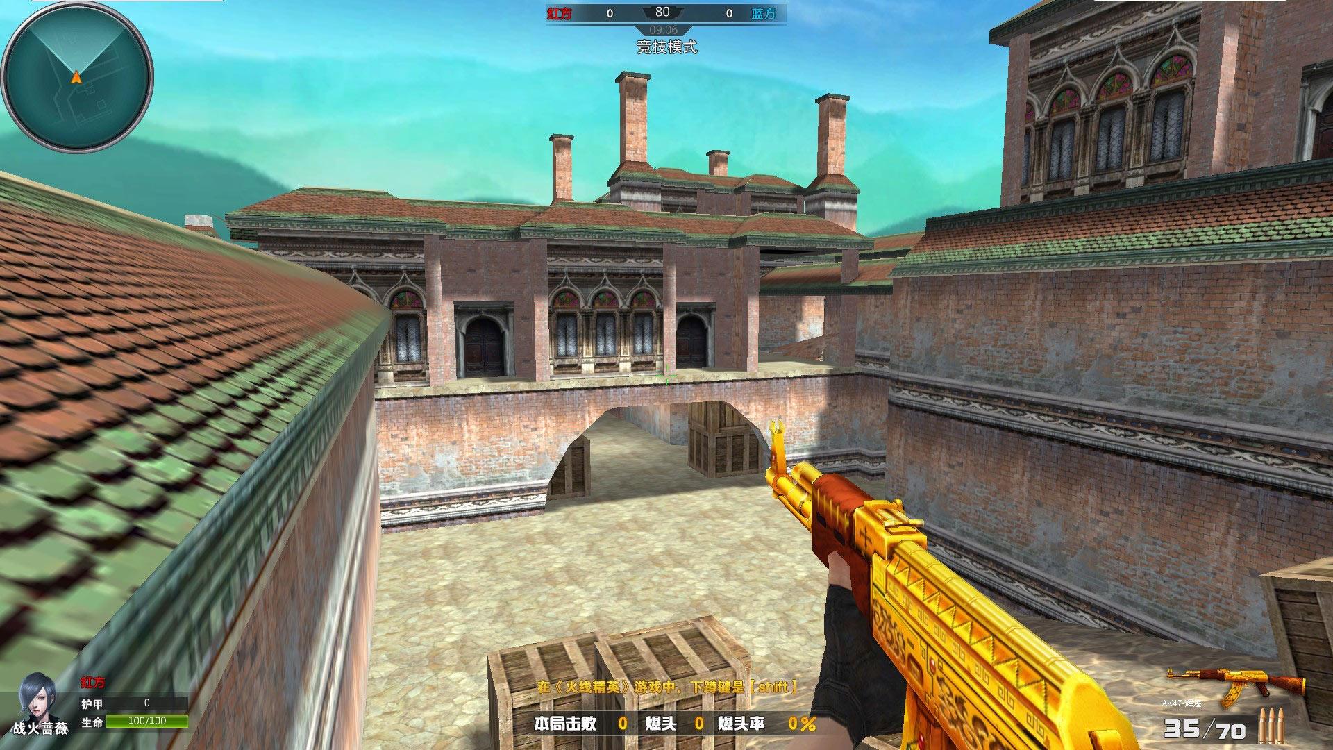 火线精英游戏图片欣赏