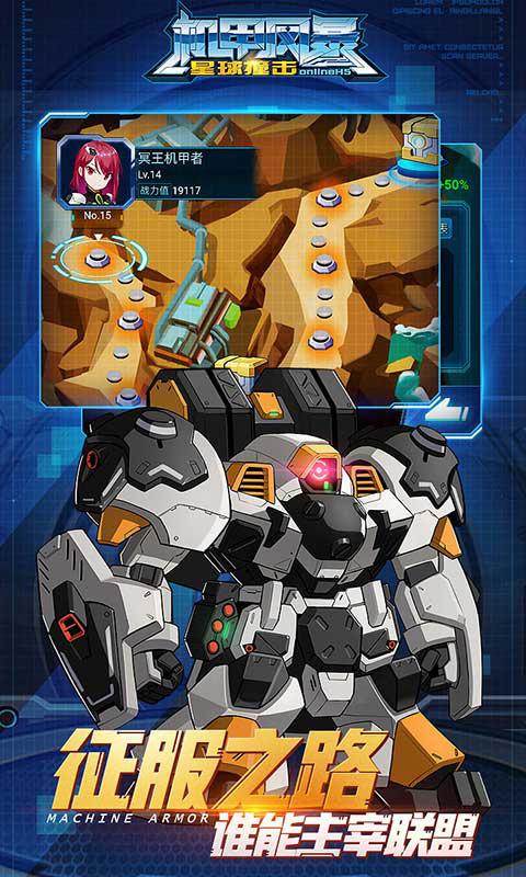 放置型H5《星球撞击》游侠页游专区正式上线_游戏新闻