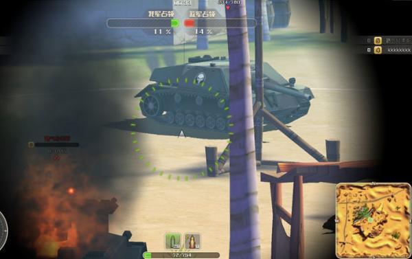 坦克英雄游戏图片欣赏