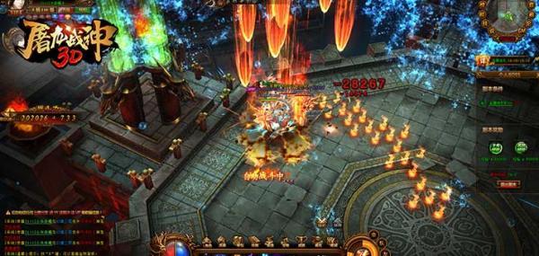 屠龙战神游戏图片欣赏